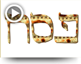 רבי שבתאי כורך - רוקד בפסח