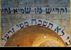 לידתו של רבי שמעון