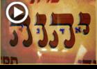 """ישראל נקראים אדם ובנו בכורו ובת יחידה של הקב""""ה"""